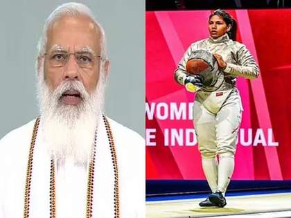 PM Narendra modi reply to bhavani devis tweet about her performance in olympics 2020   Tokyo Olympics: भवानी देवीनं पराभवानंतर मागितली देशाची माफी; PM मोदींच्या ट्विटनं मन जिंकलं
