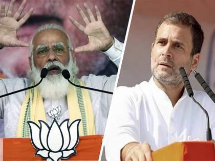 Congress leader Rahul gandhi attacks center tweets its yoga day not hide behind yoga day   हा योग दिवस आहे, योग दिवसाच्या आड...; राहुल गांधींचा मोदी सरकारवर निशाणा
