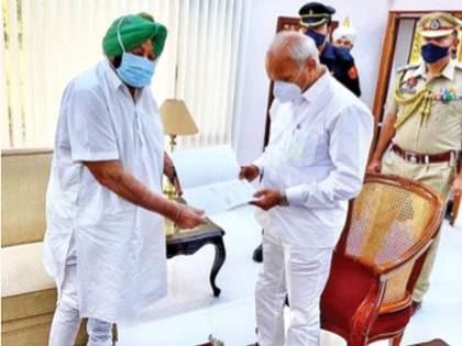 Captain's wicket in Punjab; Amarinder Singh's resignation as CM, Congress in trouble ahead of elections | पंजाबात 'कॅप्टन'ची विकेट; अमरिंदर सिंग यांचा CM पदाचा राजीनामा, निवडणुकांच्या तोंडावर काँग्रेस अडचणीत