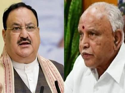 BJP leader JP nadda denies change of leadership in karnataka government says cm yediyurappa has done a good job | येदियुरप्पांची खुर्ची वाचली? राजीनाम्याची चर्चा सुरू असतानाच भाजप अध्यक्षांनी केली तारीफ