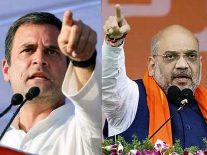 Assam Mizoram clash Rahul Gandhi targets Amit Shah and gives condolences to the families of those who have been killed   Assam-Mizoram Clash: आसाम-मिझोरम वादावरून राहुल गांधी भडकले; अमित शाहंवर 'अशा' शब्दात साधला निशाणा