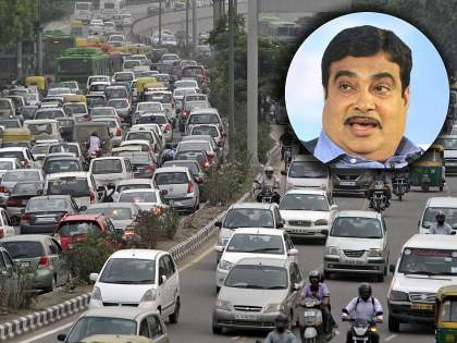 Making multi-fuel vehicles mandatory; Gadkari's announcement   बहुइंधनी वाहने बनविणे करणार बंधनकारक; गडकरींची मोठी घोषणा