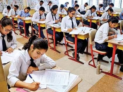 Students, parents' attention to High Court's decision to cancel 10th class examination   दहावीची परीक्षा रद्द करण्याच्या निर्णयाला हायकाेर्टात आव्हान, साेमवारी हाेणाऱ्या सुनावणीकडे विद्यार्थी, पालकांचे लक्ष