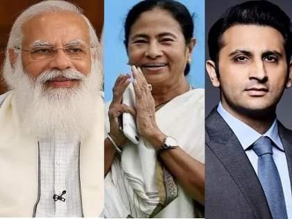 PM Narendra Modi CM Mamata Banerjee and Adar Poonawala are in time magazine most influenial people 2021 list   TIME Influential List: टाइम मॅग्झिनच्या जगातील 100 प्रभावशाली लोकांच्या यादीत PM मोदींसह ममता अन् अदर पूनावालांचही नाव