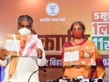 BJP's assurance for Bihar You vote We offer free vaccines oppositions criticism | तुम्ही मत द्या; आम्ही मोफत लस देऊ! बिहारसाठी भाजपचे आश्वासन, विरोधकांची टीका