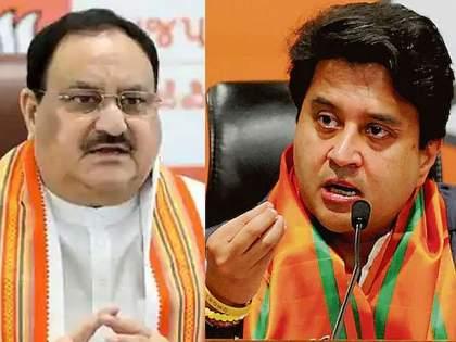 Madhya Pradesh BJP working committee meeting jp nadda attack on congress leader kamal nath | ज्योतिरादित्य शिंदे काँग्रेस सोडून भाजपत का आले? जेपी नड्डांनी केला खुलासा