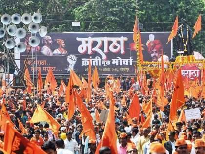 Reservation of many including Marathas in danger says Maratha Kranti Morcha   मराठ्यांसह अनेकांचे आरक्षण धोक्यात, मराठा क्रांती मोर्चाने मांडली भूमिका