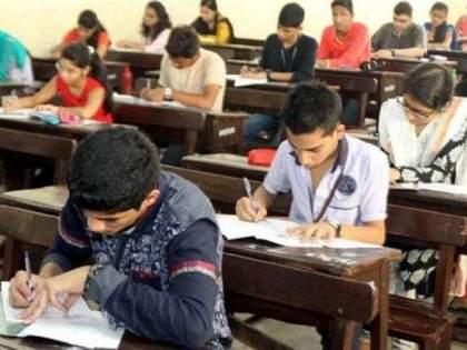 The highest assessment of 10th class students by WhatsApp   दहावीच्या विद्यार्थ्यांचे सर्वाधिक मूल्यमापन व्हाॅट्सॲपद्वारे
