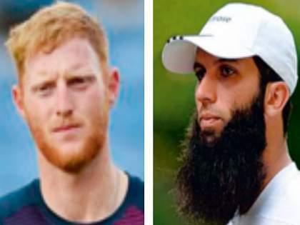 English players 'out' of rest of IPL matches says ECB | आयपीएलच्या उर्वरित सामन्यातून इंग्लिश खेळाडू 'आऊट' - ईसीबी