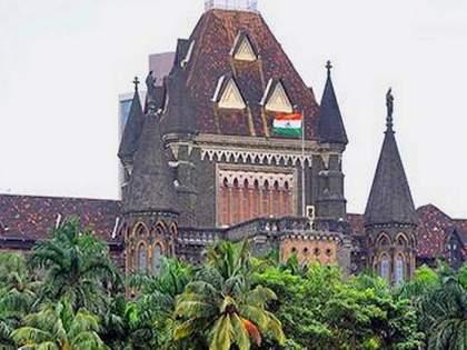 High Court phone call On Pune Municipal corporation helpline number | न्यायालयाने उघडे पाडले पुणे पालिकेचे पितळ, उच्च न्यायालयातून थेट हेल्पलाइनवर फोन