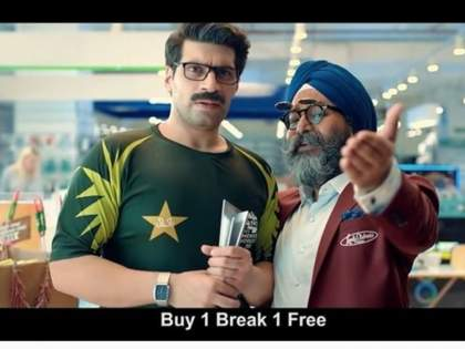 T20 World Cup, India vs Pakistan : 'Mauka Mauka' as Star Sports launches special teaser for India vs Pakistan, video   T20 world cup, IND vs PAK : 'Mauka Mauka' पुन्हा आला तेही पाकिस्तानच्या चाहत्यांसाठी Bye 1 Break 1 Free ऑफर घेऊन, Video