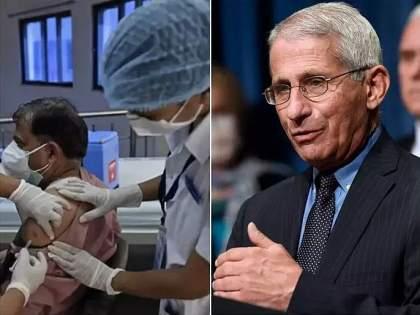 CoronaVirus top us health expert advises india deal with second wave of covid 19   CoronaVirus : कसा करायचा करोनाच्या दुसऱ्या लाटेचा सामना? अँथनी फाउचींनी भारताला दिला महत्वाचा सल्ला!