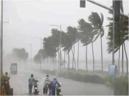 CYCLONE GULAB FORMS IN BAY OF BENGAL, HEAVY RAINS IN MAHARASHTRA   Cyclone Gulab: कोसळधारा! गुलाब चक्रीवादळ उद्या धडकणार; महाराष्ट्राला झोडपणार