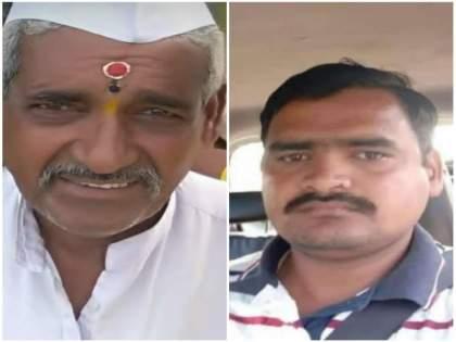 Bapleka dies of electric shock; Incidents in Junner's Bori Khurd | विजेचा शॉक लागून बापलेकाचा मृत्यू; जुन्नर तालुक्याच्या बोरी खुर्द मधील घटना