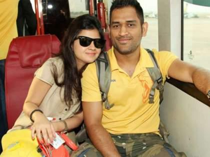 IPL 2020 I Miss my Husband MS Dhoni Says Wife Sakshi ahead of CSK vs SRH match   IPL 2020: का रे दुरावा...! साक्षी म्हणते, एमएस धोनीची खूप आठवण येते; पण...
