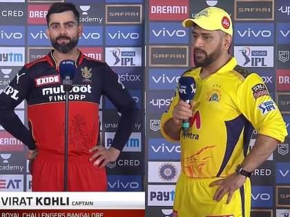 IPL 2021, CSK vs RCB : Virat Kohli say, The pitch had a lot to offer but our bowlers could not make use   IPL 2021, CSK vs RCB : विराट कोहलीनं गोलंदाजांवर फोडलं पराभवाचं खापर, तर महेंद्रसिंग धोनीनं केलं CSKच्या बॉलर्सचं कौतुक!