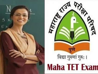 Big teacher recruitment in the state soon, schedule of the Maharashtra TET exam was fixed   TET Exam: राज्यात मोठी शिक्षक भरती! टीईटी परीक्षेचा कालावधी ठरला; ठाकरे सरकारचा निर्णय