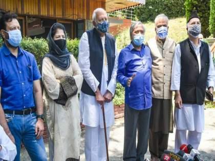 Gupkar will joint aghadi the meeting with the Prime Minister on the issue of Jammu and Kashmir pdc   जम्मू-काश्मीरच्या प्रश्नावर पंतप्रधानांसाेबतच्या बैठकीत गुपकर आघाडी हाेणार सहभागी