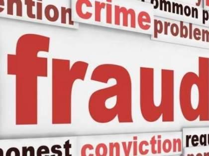 Fraud case against Sarafa trader | सराफा व्यापाऱ्याविरुद्ध फसवणूकीचा गुन्हा