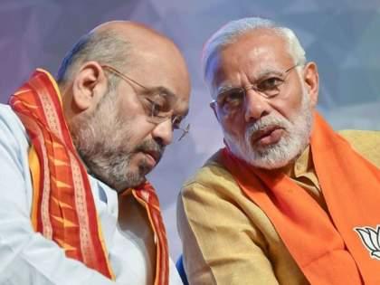 Big news! Prime Minister Narendra Modi thinking Cabinet reshuffle; begin holding meetings with ministers | Narendra Modi: मोठी बातमी! मोदी सरकार मंत्रिमंडळात मोठे फेरबदल करण्याची शक्यता; बैठका सुरु
