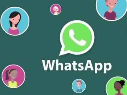 whatsapp new send image as sticker feature allows users to convert their images into stickers | अरे व्वा! WhatsApp वर आता फोटो स्टीकरमध्ये कन्व्हर्ट करता येणार; जबरदस्त फीचर गंमत वाढवणार