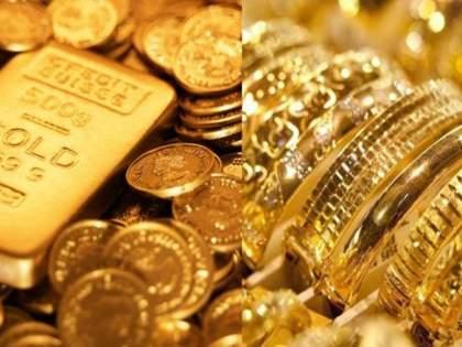 Gold worth Rs 3,122 crore seized from Indian airports in last five years   बापरे! ३१२२ कोटींचं सोनं गेल्या पाच वर्षात भारतीय विमानतळांवरून केलं जप्त