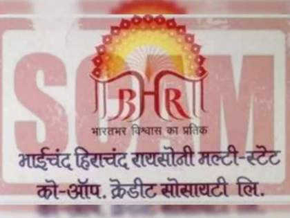 All the accused in the BHR scam have been remanded in police custody till June 22. | बीएचआर घोटाळा: आजी, माजी लोकप्रतिनिधींवरही अटकेची टांगती तलवार
