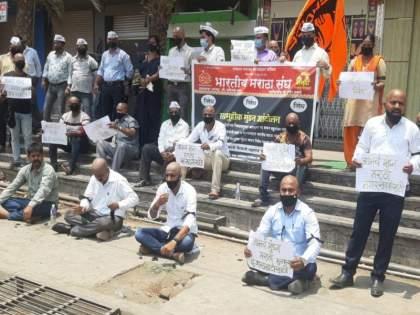 the Indian Maratha team protested against the cancellation of Maratha reservation by shaving their heads in diva   दिव्यात भारतीय मराठा संघाने मराठा आरक्षण रद्द केल्याने सामूहिक मुंडन करून व्यक्त केला निषेध