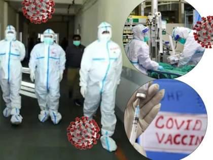 CoronaVirus Live Updates 126 doctors died of covid 19 this year ima says it will ascertain vaccination status deceased   CoronaVirus Live Updates : परिस्थिती गंभीर! अहोरात्र केली रुग्णांची सेवा पण...; कोरोनामुळे तब्बल 126 डॉक्टर्सना गमवावा लागला जीव
