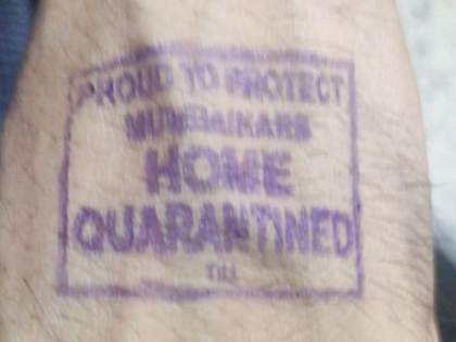 Intimidating an employee who instructs them to quarantine a home; Offense against all three   होम क्वारंटाईन करण्यासंदर्भात सूचना देणा-या कर्मचा-यास धक्काबुकी; तिघांविरुध्द गुन्हा
