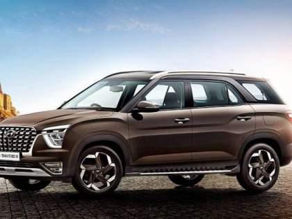 Hyundai Alcazar launch in India expected price features specifications mileage other details | दमदार फीचर्ससह भारतात लाँच झाली Hyundai Alcazar SUV; पाहा किती आहे किंमत