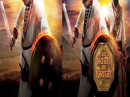 Ajinkya Deo will play bajirao deshpande role in jai bhavani jai shivaji | जय भवानी जय शिवाजी या मालिकेत बाजीप्रभू देशपांडेंच्या भूमिकेत दिसणार हा प्रसिद्ध मराठी अभिनेता