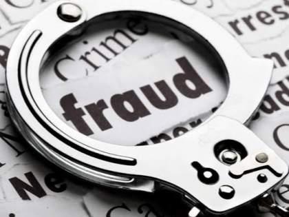 Fake Aadhaar and pan card fraud by taking loan of Rs 8 lakh ; Incidents in the Sus | बनावट आधार कार्ड, पॅन कार्डव्दारे आठ लाखांचं कर्ज घेत फसवणूक; सूस गावातील घटना