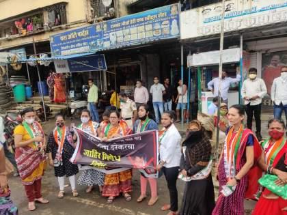 Jode Maro Andolan on behalf of NCP Women's Congress Vasai Virar District to protest against the statement of Pravin Darekar | प्रविण दरेकरांच्या वक्तव्याच्या निषेधार्थ राष्ट्रवादी महिला काँग्रेस वसई विरार जिल्हा तर्फे जोडे मारो आंदोलन