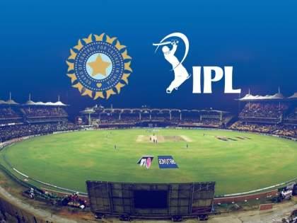 The High Court dismissed the petition regarding the IPL | आयपीएलसंदर्भातील याचिका उच्च न्यायालयाने काढली निकाली