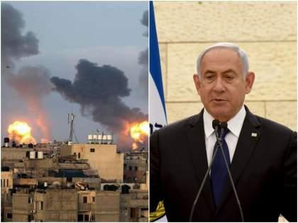 "The harsh role of Israel's prime minister during the conflict; He said, ""Action will continue till ...""   संघर्षादरम्यान Israel च्या पंतप्रधानांची कठोर भूमिका; म्हणाले, ""कारवाई तोवर सुरू राहणार जोवर..."""