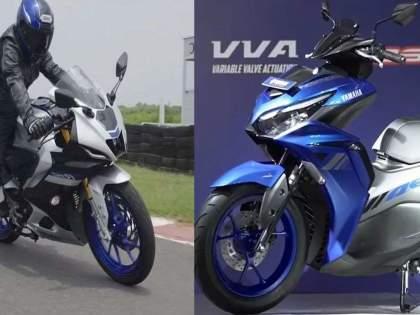 New Yamaha R15 bike, Aerox Maxi scooter launched in India; Know the price and features   नवी Yamaha R15 बाईक, Aerox मॅक्सी स्कूटर भारतात लाँच; जाणून घ्या किंमत आणि फिचर्स