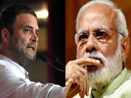 "Congress rahul gandhi attacks on pm modi over shortage of vaccine oxygen and corona medicine   CoronaVirus Live Updates : ""लस, ऑक्सिजन आणि औषधांसोबत पंतप्रधान सुद्धा गायब""; राहुल गांधींचा मोदींना सणसणीत टोला"