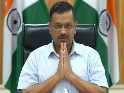 CoronaVirus News Delhi CM Kejriwal announces Rs 50000 ex gratia for families with a COVID death   CoronaVirus News: ५० हजारांची मदत, अडीच हजार पेन्शन; कोरोना संकटात केजरीवालांच्या मोठ्या घोषणा