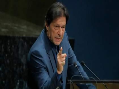 'I am the brand ambassador of all Kashmiri citizens in the world' - Imran Khan   'मी जगातील सर्व काश्मीरी नागरिकांचा ब्रँड अॅम्बेसिडर'-इम्रान खान