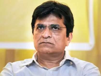 kirit somaiya angry on jounalist questions pimpri chinchwad | Kirit Somaiya: पत्रकारांच्या प्रश्नावर किरीट सोमय्या का भडकले?