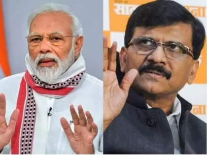 Shiv Sena leader Sanjay Raut has demanded that 'Maharashtra model' be implemented in the country | अहंकार सोडा, देशात 'महाराष्ट्र मॉडेल' लागू करा; नरेंद्र मोदींसह केंद्रीय मंत्र्यांना संजय राऊत यांचा 'सल्ला'