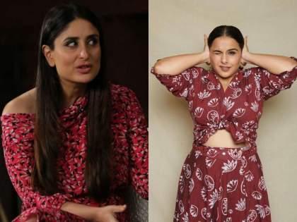 OMG ..! Kareena Kapoor made a 'dirty' comment on Vidya Balan | बाबो..! करीना कपूरने विद्या बालनवर केली 'डर्टी' कमेंट, वाचून तुम्हाला बसेल धक्का