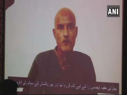 Pakistan Passes Bill Icj Ordinance 2020 Kulbhushan Jadhav Can Now Appeal Against Conviction   पाकिस्तानला आंतरराष्ट्रीय कोर्टापुढे लागलं झुकावं; कुलभूषण जाधव अपील दाखल करू शकणार