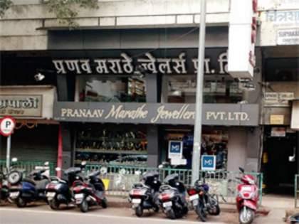 Pranav Marathe's bail application rejected; Cosmos Bank's overdue loan of Rs 60 crore   Pranav Marathe चा जामीन अर्ज फेटाळला; Cosmos Bank चं थकवले साठ कोटींचं कर्ज