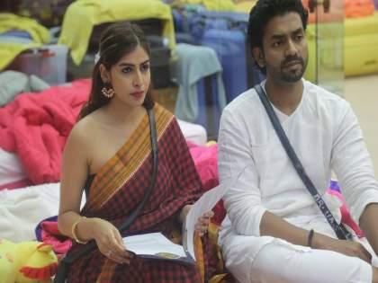 bigg boss marathi 3 news task BB College meera jagannatha play teacher role   Bigg Boss Marathi 3, Episodes, 13 Oct: मीराची 'मास्तर'गिरी; विद्यार्थ्यांना शिकवणार धडा?