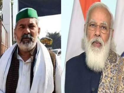 "rakesh tikait says otherwise farmers protest will continue till 2024   Farmers Protest: ""शेतकरी आंदोलन २०२४ पर्यंत चालेल, निवडणुकीत भाजपसमोर आव्हान उभे करू"""