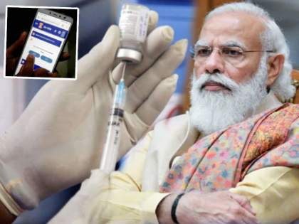 Coronavirus Vaccine: Politics over covid vaccination, Government responsibility and Cowin app issues | केंद्राने झटकलेली जबाबदारी, तक्रारींनी भरलेले CoWIN अॅप अन् लसीकरणाचे धोकादायक राजकारण