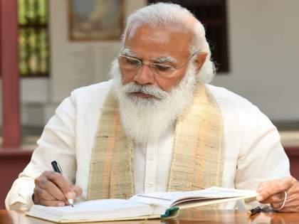Indications of major changes in the Union Cabinet? Possibility of inclusion of 23 leaders | Narendra Modi: केंद्रीय मंत्रिमंडळात मोठ्या बदलांचे संकेत?२३ जणांच्या समावेशाची शक्यता
