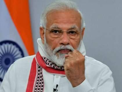 I understand the sorrow of the people, I feel their pain too; PM Narendra Modi's attempt to reassure the people   जनतेचं दुःख मला समजतंय, त्यांच्या वेदना मलाही जाणवताहेत; पंतप्रधान मोदींचा देशवासीयांना धीर देण्याचा प्रयत्न